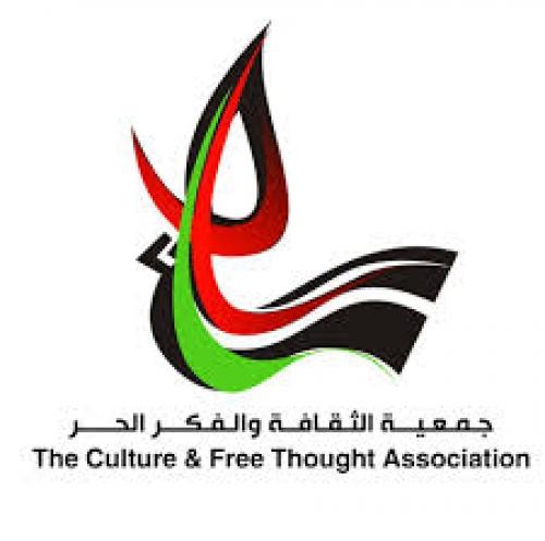 جمعية الثقافة والفكر الحر