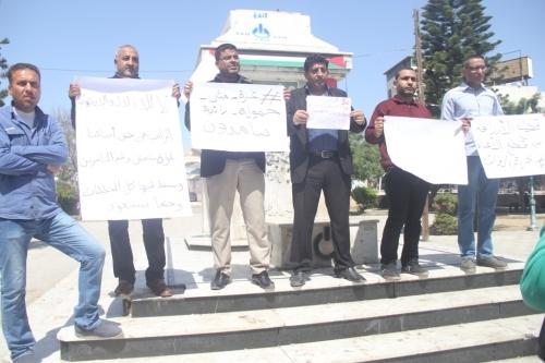 اعتصام لموظفي السلطة بغزة