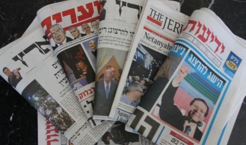 عناوين الصحف الإسرائيلية