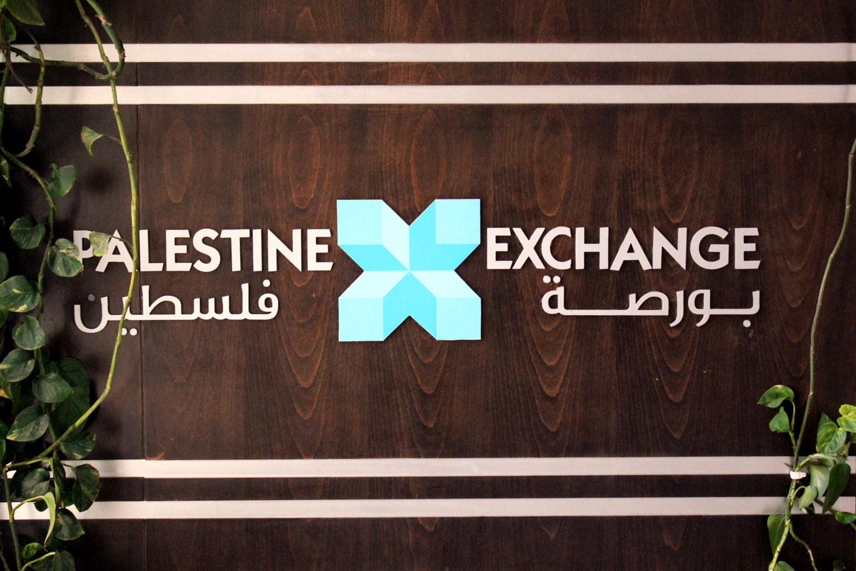 مؤشر بورصة فلسطين يسجل ارتفاعا بنسبة 0.73%   وكالة سوا ...